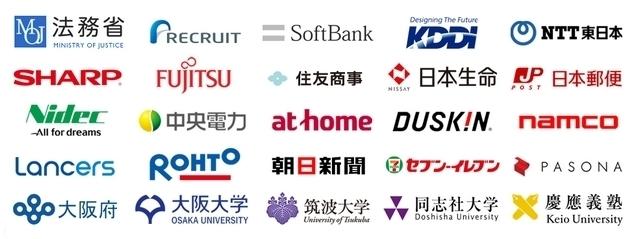 比較ビズ・登録企業.jpg